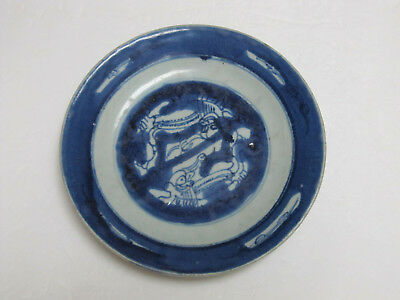 Antique Chinese Early Qing Dynast Blue & White Porcelain Plate w/ Double Dragons