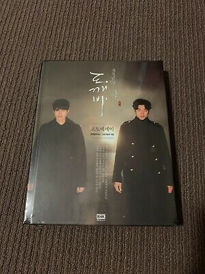 Goblin Dokkaebi Guardian: The Lonely and Great God Fan Book