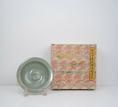 A Longquan Celadon 'Twin-Fish' Dish with Fitted Box