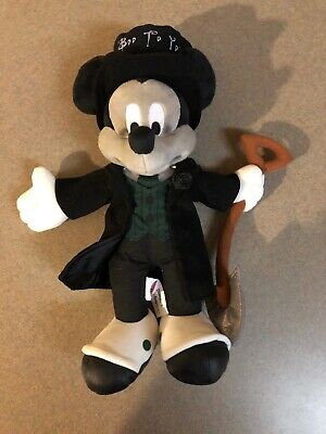 Disney Parks Mickey Mouse Not So Scary Halloween Party Grave Digger Plush 2006