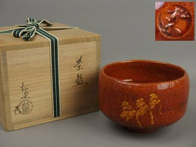 Japanese kyo raku ware TEA BOWL chawan tea ceremony Tea Cup sasaki shoraku