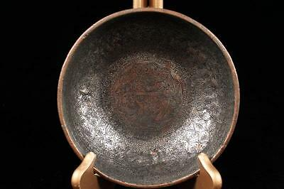 Antique Middle Eastern copper Bowl, 18th C.