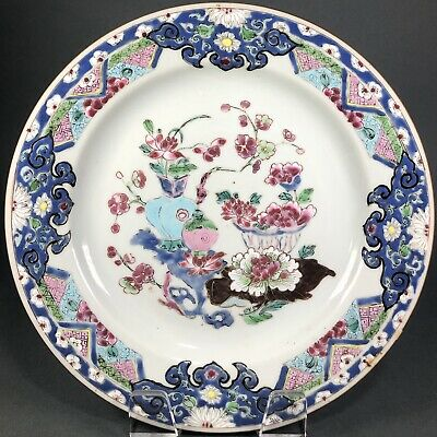 Antique Chinese Yongzheng 1723-1735 Famille Rose Porcelain Dish Plate Rare Model