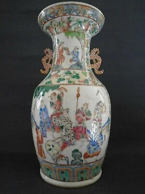 An antique Chinese export 19th.century Canton vase, Slightly AF,43cm.high.
