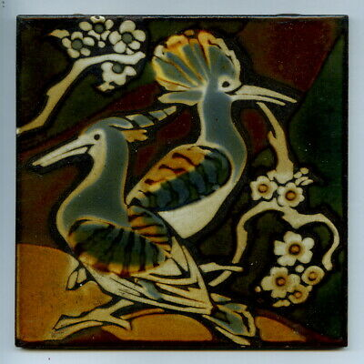"Screen printed 6""sq tile designed by Mary Liebermann, South Africa, 1978"