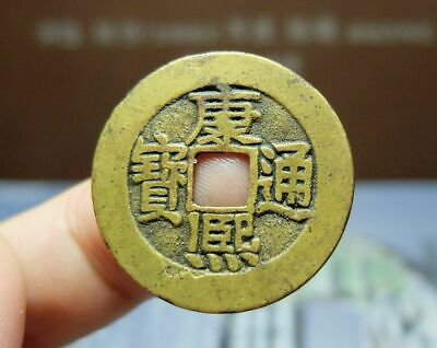 CHINA 1662 A.D. Qing Dynasty KangXi TongBao Chinese Ancient Copper Coin #60481