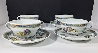 Chinese Antique Famille Rose Guangxu Enamel Qing Dynasty Tea Set Late 19th c.
