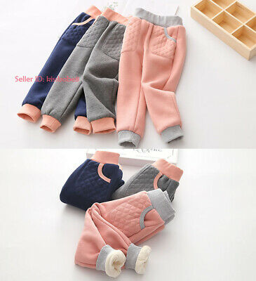 Kids Girls Boys Baby Casual Warm Pant Fleece Lined Thick Elastic Waist Trousers