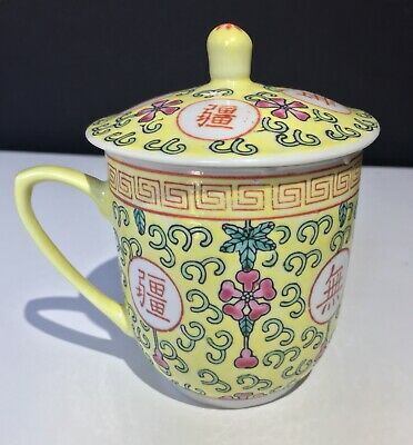 Antique Qing Dynasty Famille Juane Enameled Chinese Guangxu Tea Cup 19th c.