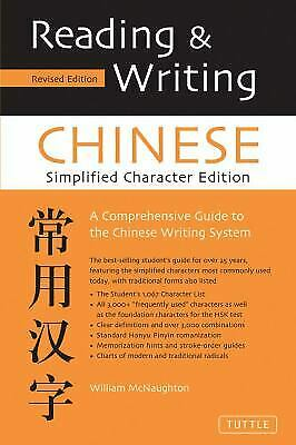 Reading and Writing - Chinese by William McNaughton