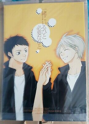 Haikyuu! Fast! Wall Scroll Anime Art 41x57cm UK Seller