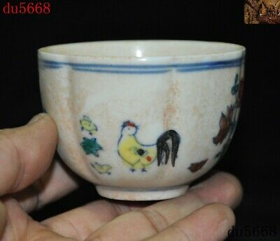 """75mm""""Marked China Wucai old porcelain carving chicken cock chick wine glass cup"""