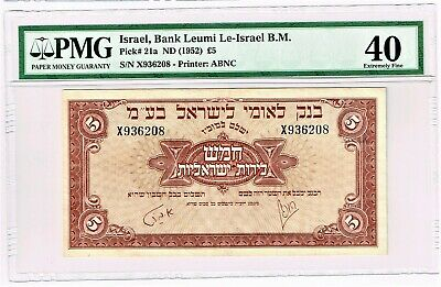 Israel Bank Leumi Le-Israel 5 Pounds ND (1952) Pick 21a PMG Extremely Fine 40.