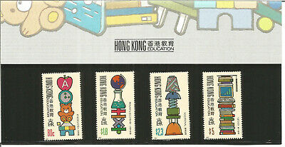 Set Of 4 Education Hong Kong Stamps 1991 inc Kindergarten Primary Secondary U565