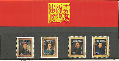 Set Of 4 Hong Kong GPO Stamps 19th Century Hong Kong Portraits 6 June 1991 U586