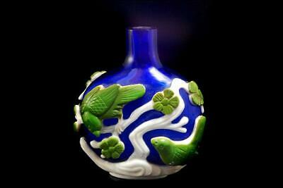 Old Chinese 3 Colors Overlay Peking Glass Pheonix Snuff Bottle D119-14
