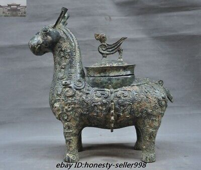 "14""Old Chinese Bronze Ware Dynasty Sheep Beast Face Zun Drinking Vessel Pot Tank"