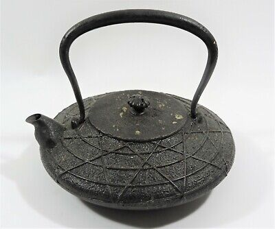 "Antique Vintage Japanese Cast Iron Tetsubin Teapot ~ 7-1/2"" Web Star Design"