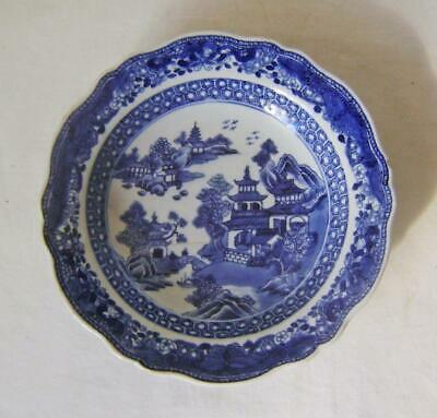 C18th Chinese Export Porcelain Blue & White 16.2 cm Wide Breakfast Bowl a/f