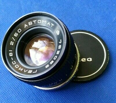 HELIOS 81 Automat 2/50 Russian Lens for Kiev 10, 15 Cameras