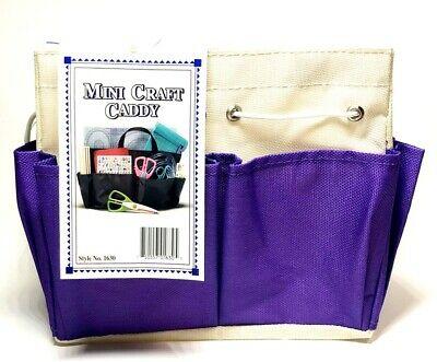 "Allary Style #1630 Mini Craft Caddy, 7""x4""x7"", Purple"