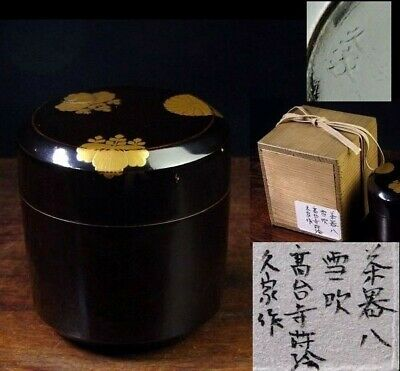 Japanese Vintage Lacquer Wooden makie Natsume Tea caddy  Kodaiji Makie