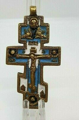 Russia Orthodox bronze pectoral icon- cross Crucifix. Enameled.
