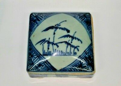 Chinese Blue and White Porcelain Box W/ Lid Calligraphy Inside