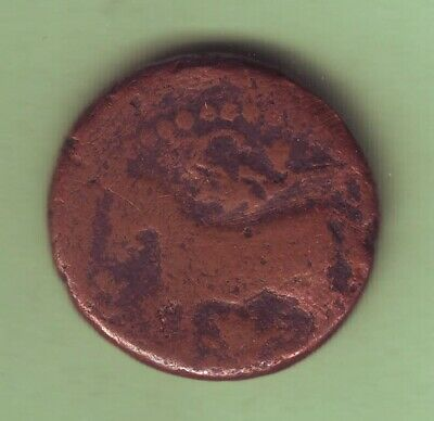 GANJA mint AE fulus Fals Horse type late anonymous coinage