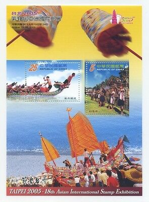 China Taiwan R.O. China 2005 Stamp Expo NO.5 The festival TaiWan sheetlet