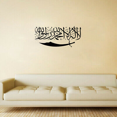 Islamic Muslim Arabic Calligraphy Removable Decal Wall Stickers Vinyl Ornament