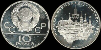 Russia: 1980 10 Roubles Summer Olympic Games Moscow  34g