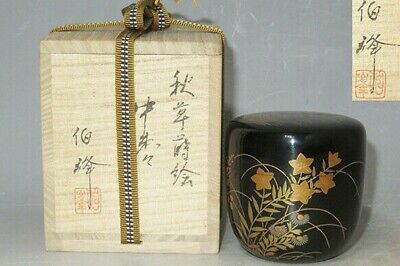 Japanese  Yamanaka lacquer  Wooden makie Natsume Tea caddy urushi 志田勝
