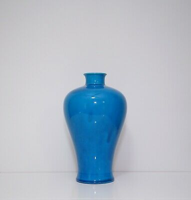 A Blue Glazed Meiping Vase
