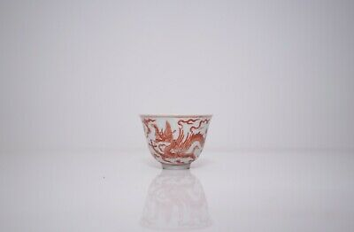 An Iron-Red 'Dragon' Cup