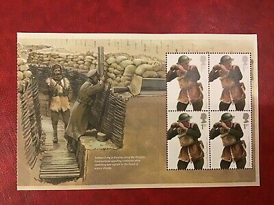 2015 GB  SG2776, Multicoloured 1st Pane from PSB DY13 The Great War, MNH