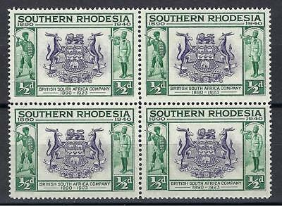 Southern Rhodesia 1940 Sc# 56 British South Africa seal Soldier block 4 MNH
