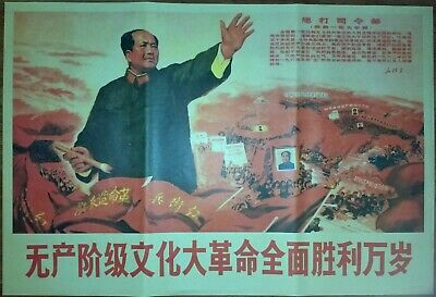 Chinese Cultural Revolution Poster, 1967,  Political Important Reveal! Original