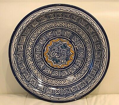 "Antique Islamic 14"" Pottery Wall Plate Bowl"