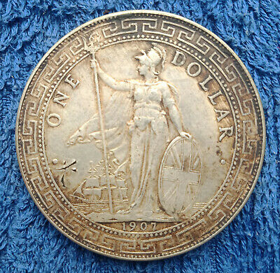 A round of Taiwan silver coin was made in England in 1907
