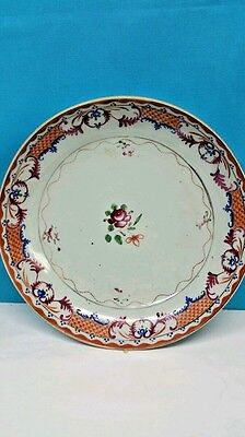ANTIQUE 18th CENTURY CHINESE PLATE HAND PAINTED EXPORT 10 1/2 inches