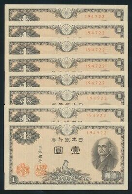"Japan: 1946 1 Yen Sontoku ""LOT 25 WITH CONSECUTIVE BLOCK NOS"". Pick 85a MOST UNC"