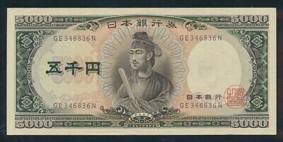 "Japan: 1957 5000 Yen Double Letter Prefix ""SCARCE HIGH VALUE"". Pick 93b"