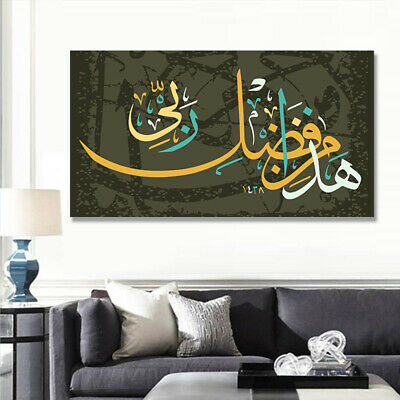 Text Art Collection Decorative Wall Canvas Print Poster Living Room Painting