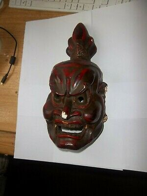 Rare Authentic Antique Hand Made Plaster Japanese Noh Kyoto Mask Red Demon