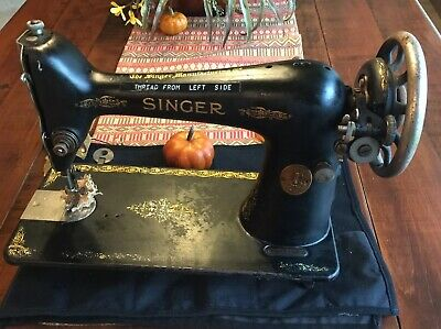 "1 Vintage Singer Treadle Sewing Machine ""NOT""including cabinet but extras"