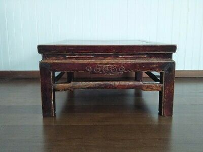 Antique Chinese Coffee Table/Stool, 1900s, Qing Dynasty, Elm