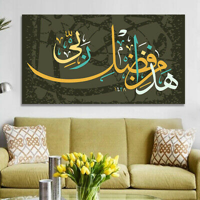 Vintage Collection of Decorative Text Art Style Frameless Living Room Murals 1PC