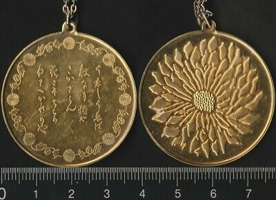 Japan: ND Lotus Flower & Japanese Calligraphy .925 silver medal with chain 29.7g