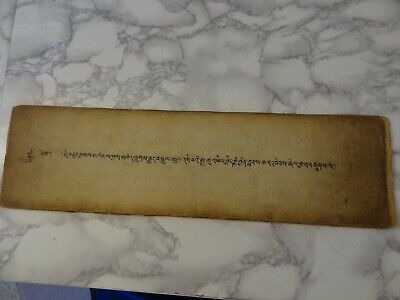 Antique Mongolian Tibetan Buddhist Handwritten Complete  Manuscript